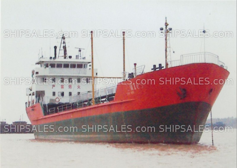 1600dwt oil tanker picture